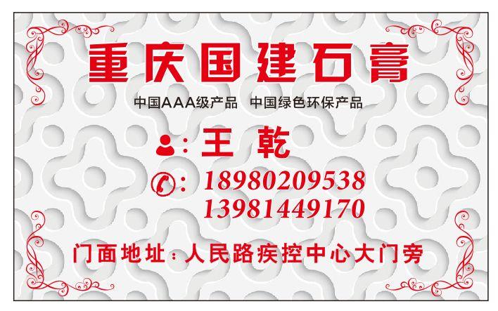 mmexport1451483759322