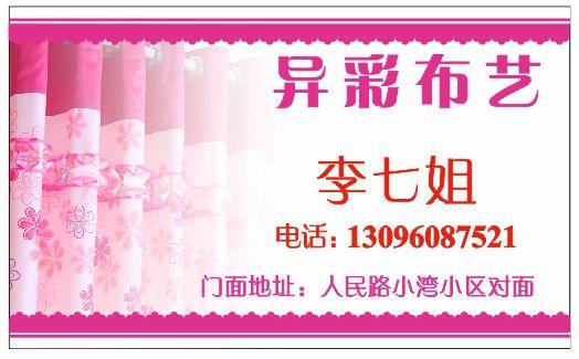 mmexport1451483806620
